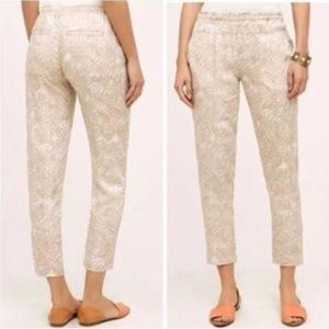 Anthropologie | Hei Hei Printed Jogger Pants